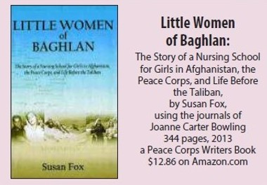 Book cover, Little Women of Bgahlan